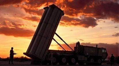 核三合会的日落。 美国导弹防御:现在和不久的将来