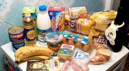 रूस में खाद्य कीमतें यूरोपीय संघ की तुलना में तीन गुना अधिक बढ़ी हैं