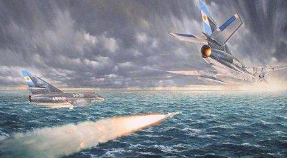 विमान के खिलाफ सतह के जहाज। रॉकेट युग