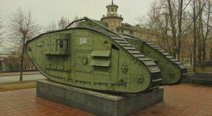 Rombi russi vivi. Il carro armato più famoso della Grande Guerra nell'ex Unione Sovietica