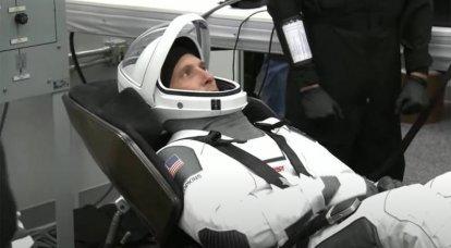 """""""Durumu analiz ediyoruz"""": Elon Musk'ın SpaceX şirketi, uzay gemilerinde tuvalet sızıntısına ilişkin verileri doğruladı"""