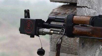 Die Streitkräfte der Ukraine werden massiv auf Laserfeuerungs-Nachahmungssystemen trainieren