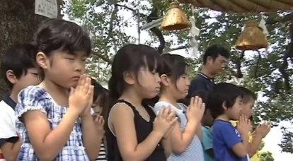 Nagasaki Belediye Başkanı ABD ve Rusya'dan nükleer silahları azaltmalarını istedi