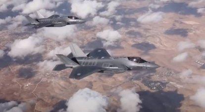 """इजराइल के F-35 लड़ाकू विमान """"ईरान से लड़ने"""" यूरोप पहुंचे"""