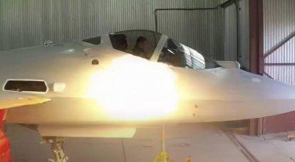 """""""Eles mediram a precisão da arma em um simples alvo de papelão"""": A imprensa norte-americana chamou a atenção para os testes do GSh-30 pelo caça Su-57"""