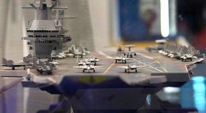 """""""瓦朗""""对""""海牛"""":新一代的俄罗斯航母将是什么"""