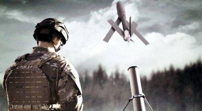 UAV-kamikaze: nuevas capacidades de las unidades terrestres
