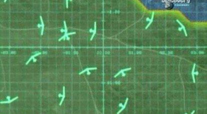 米国 空から突然検出された地上ターゲットを攻撃するためのAir Dominitor武器