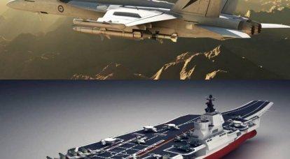 Raytheon unirá a F / A-18E / F / G estadounidense y australiana para una guerra centrada en la red con China