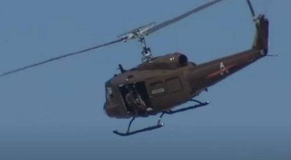 """""""不是易洛魁人"""":战斗直升机贝尔UH-1在敖德萨飞机厂开始组装的消息被证实是假的"""