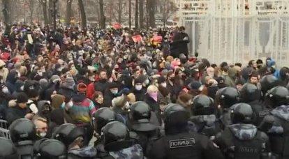 ロシアの米国大使館は、不正行為のすべての計画を認識していました
