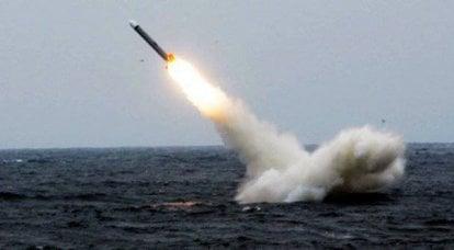 """Le sous-marin """"Vladimir Monomakh"""" a achevé le premier lancement du missile Bulava"""