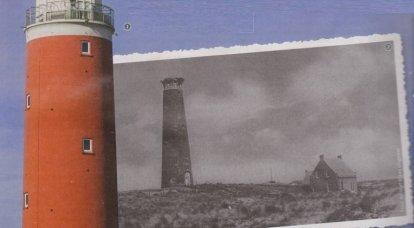 Aufgeschobenes Kriegsende. Der Aufstand der georgischen Legionäre auf der Insel Texel