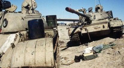 """Guerra iraquí de químicos militares checoslovacos: cómo Checoslovaquia """"defendió"""" a Kuwait"""