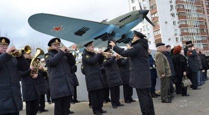 독일인이 Il-2 조종사를 두려워한 이유 : 베테랑의 회고록에서