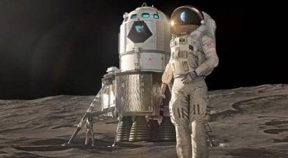 美国宇航局的月亮。 五角大楼宣布地球卫星为其负责区域