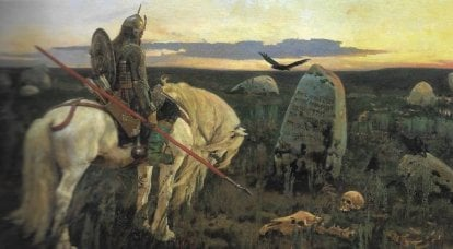 Ancient Russia. New way