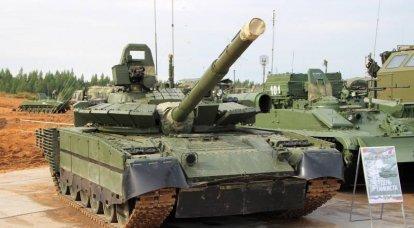 """In Russland zeigte zum ersten Mal der neueste """"Jet"""" -Tank T-80BVM"""