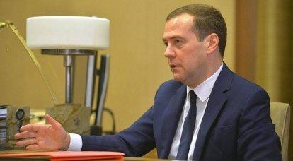 Medvedev llamó a los motivos de la renuncia de su gobierno
