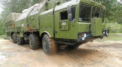 MIOM 戦略ミサイル軍の機械工学とカモフラージュ工学の一部