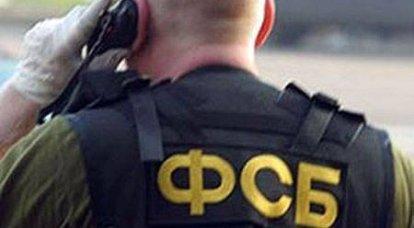 Bugünün FSB'si