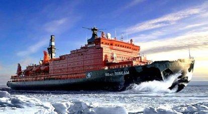 Atomeisbrecherflotte Russlands. Infografiken