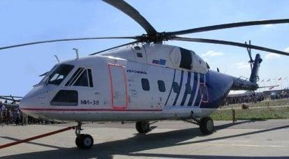 Mi-38. Una storia di quarant'anni