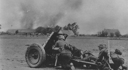 対戦車砲パック35 / 36:シャドーブリッツクリークシンボル