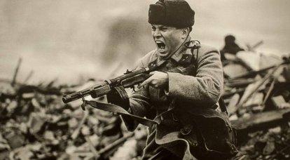 전쟁과 전쟁이없는 연설