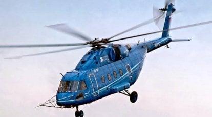 Mehrzweckhubschrauber Mi-38. Infografiken