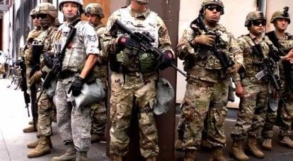 在美国,军队正从城市撤离,特朗普对军方的赌注失败了