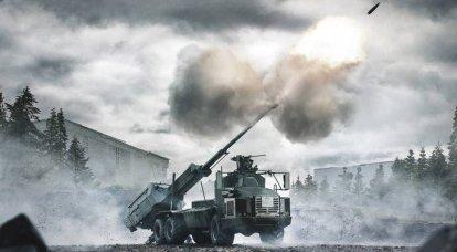 """""""Un minuto para disparar y cambiar de posición, tres minutos para disparar municiones"""": se ofrece al ejército de los Estados Unidos el obús Archer"""