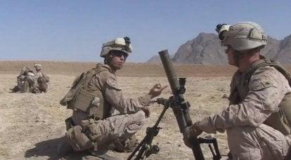 Les États-Unis ont annoncé l'achèvement du retrait d'une partie du contingent militaire d'Afghanistan