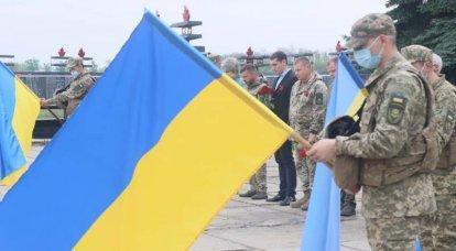 Deputato ucraino: per contenere Putin, l'Occidente deve armare l'Ucraina
