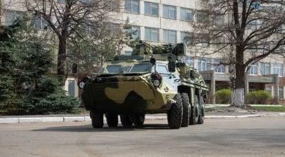 BTR-4 e Dozor-B. Parada de produção escandalosa