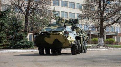 BTR-4和Dozor-B。 惨淡停产