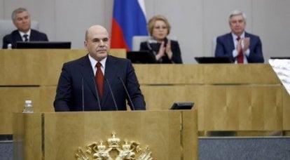 O governo russo aprovou o projeto de acordo sobre a criação de um ponto MTO no Sudão