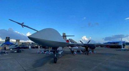 Estadounidenses intrigados por el diseño del nuevo dron chino