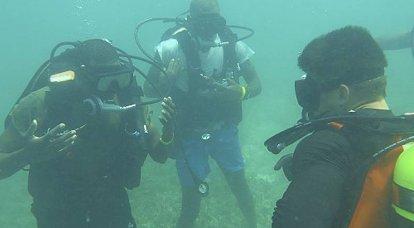 पानी के भीतर संचार की तकनीक