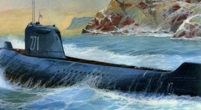 첫 번째 시간입니다. 소련의 핵 잠수함