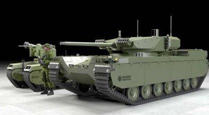 乗組員なしの装甲車両:多目的RTKミルレムType-X(エストニア)のプロジェクト
