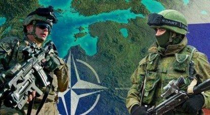 रूसी विदेश मंत्रालय: नाटो यूरोप में आक्रामक समूह के लिए आधार तैयार करता है
