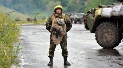 우크라이나 국군 유닛. 전투 사용 전술. 끝내기