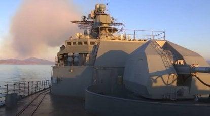 在美国,他们决定找出俄罗斯军舰接近夏威夷的距离