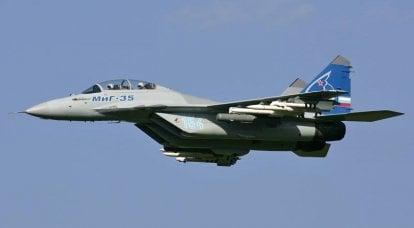 Paiements supplémentaires pour risque, complexité et responsabilité des pilotes, sous-mariniers, éclaireurs, missilemen