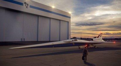 La NASA prépare un remplacement pour Concord et Tu-144