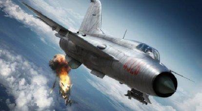 ベトナム航空防衛システム(2の一部)
