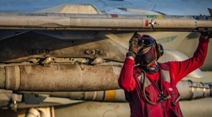 Eski ABD Donanması pilotu: Pilotlar, birkaç yıl boyunca her gün UFO'ları gördü