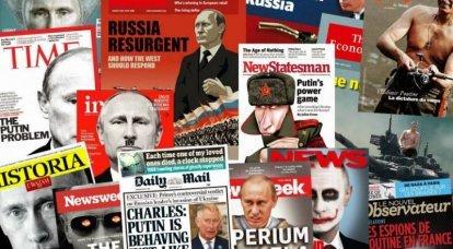 अमेरिकी अभिजात वर्ग रूस से नफरत करने के चार कारण हैं