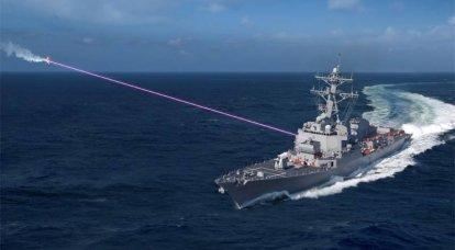 Flugabwehr und Verblindung. Projekte von Seekampflasern für die US Navy